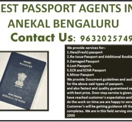 BEST PASSPORT AGENTS IN ANEKAL BENGALURU 9632025749