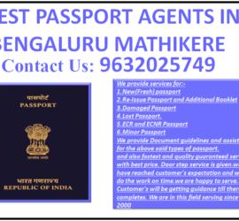 BEST PASSPORT AGENTS IN BENGALURU MATHIKERE 9632025749