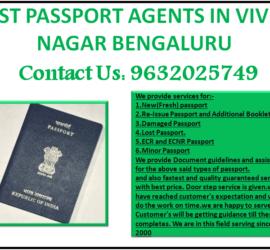 BEST PASSPORT AGENTS IN VIVEK NAGAR BENGALURU 9632025749