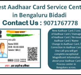 Best Aadhaar Card Service Center in Bengaluru Bidadi 9071767778