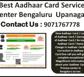 Best Aadhaar Card Service Center in Bengaluru Upanagar 9071767778
