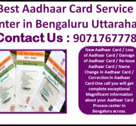 Best Aadhaar Card Service Center in Bengaluru Uttarahalli 9071767778