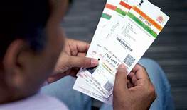 Aadhaar Card Agents in Rt Nagar Bangalore | 9071767778 /New/Biomatric/Re-issue/Changes/ Updation/Mobile/ & Pan /Passport/ Marriage Certificate Service, etc