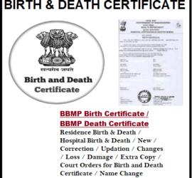 Best Birth Certificate In Bengaluru 7353752277