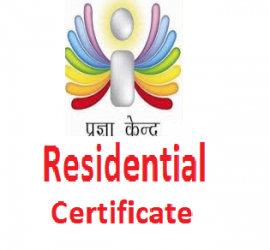 Residential Certificate In Bangalore | 9071767775 Residential Certificate Service In Bengaluru / Income/Cast / Domicile / Birth/ Marriage Certificate/ Death