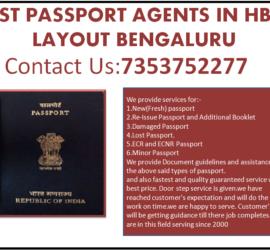 Best Passport Agents In HBR layout Bengaluru 7353752277
