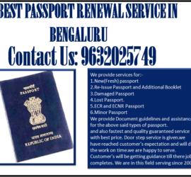 BEST PASSPORT RENEWAL SERVICE IN BENGALURU 9632025749