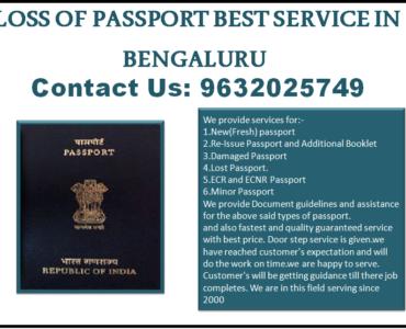 LOSS OF PASSPORT BEST SERVICE IN BENGALURU 9632025749