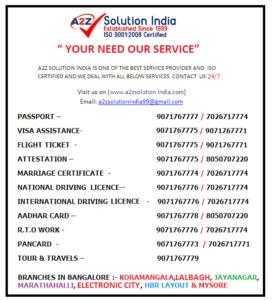 Best Passport Office in Bengaluru