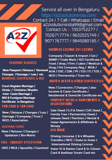 all service 1