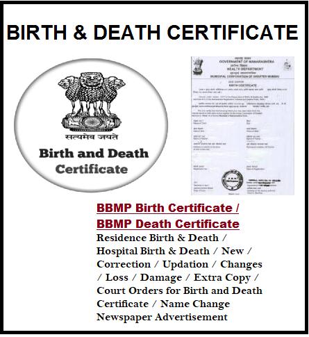 BIRTH DEATH CERTIFICATE 485