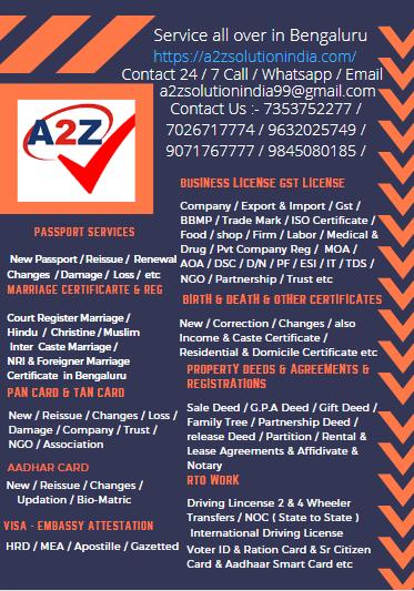 all service 9