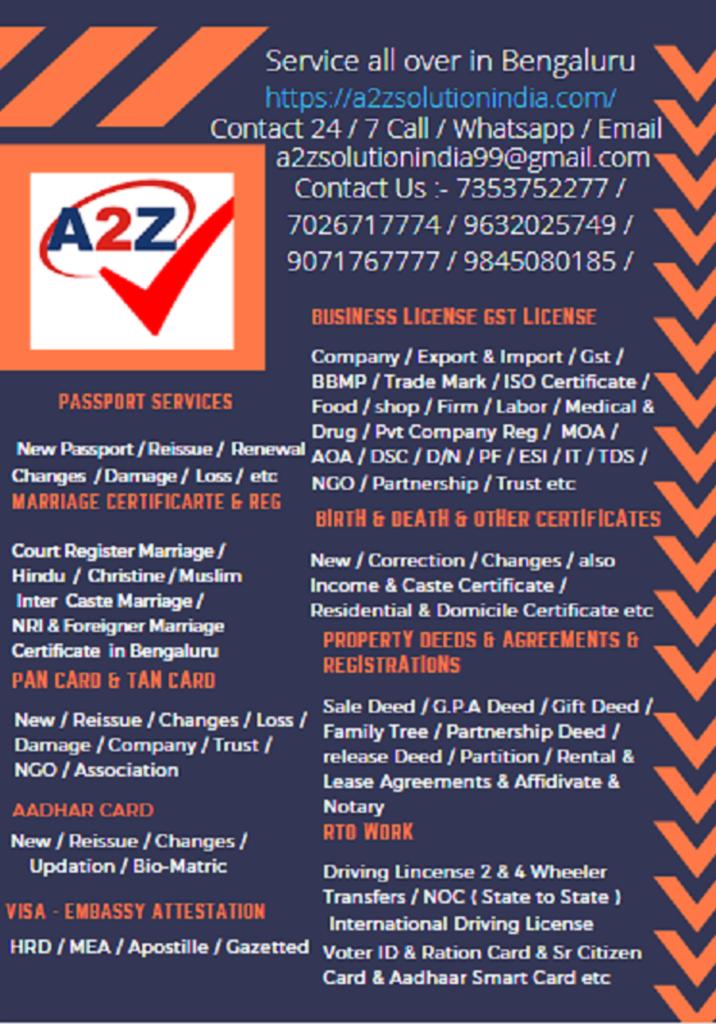 service 121